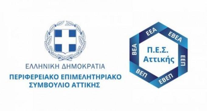 Π.Ε.Σ.Α: «Συναγερμός στην αγορά για την αποτροπή έσχατων μέτρων στην Αττική»
