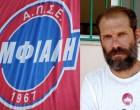 ΑΜΦΙΑΛΗ: Στην επόμενη φάση με δύο γκολ του Κίτσιου