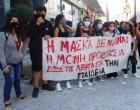 Κινητοποίηση μαθητών του Πειραιά έξω από το Δημαρχείο