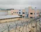 Έρευνα στις Φυλακές Δομοκού: Αυτά είναι τα ευρήματα (φωτο)