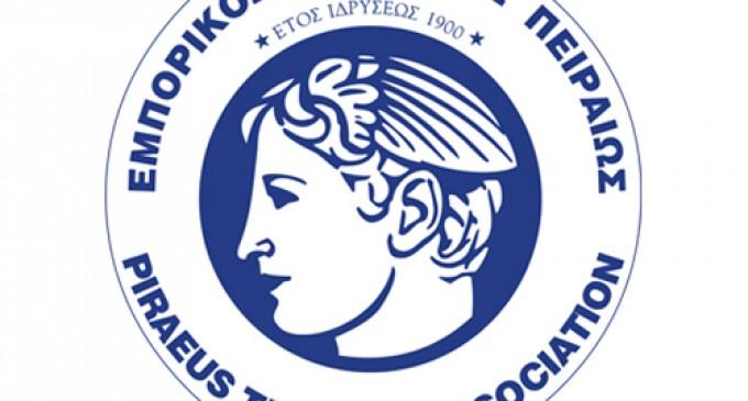 Το νέο Διοικητικό Συμβούλιο του Εμπορικού Συλλόγου Πειραιώς
