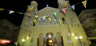 Εορτή Αγίων Κυπριανού και Ιουστίνης