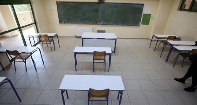 Συναγερμός στο Κερατσίνι – Βρέθηκε μαθητής θετικός στον ιό