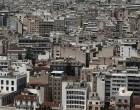 Αδήλωτα Τετραγωνικά: Πρόταση για «Ηλεκτρονική ενημέρωση των ιδιοκτητών ακινήτων»