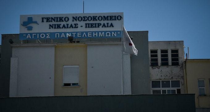 Θετική στον κορωνοϊό γιατρός στο Νοσοκομείο της Νίκαιας, ανησυχία στους υγειονομικούς για τις αντοχές του συστήματος