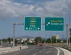 Πρόσθετα μέτρα σε αυτοκινητοδρόμους ενόψει κακοκαιρίας