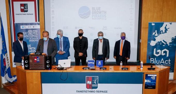 Για 6η χρόνια πραγματοποιήθηκε στον Πειραιά ο διαγωνισμός καινοτομίας για τη γαλάζια οικονομία Bluegrowth Piraeus