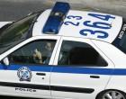 Ειδική Αστυνομική «επιχείρηση» γύρω από το ΒΕΑΚΕΙΟ