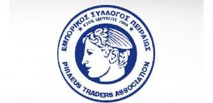 Αποτελέσματα εκλογών Εμπορικού Συλλόγου Πειραιώς