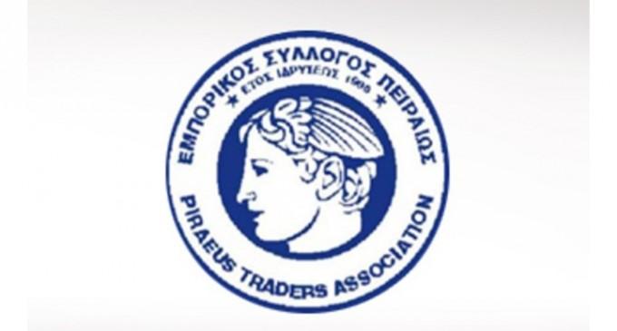 Εμπορικός Σύλλογος Πειραιώς: Καλούμε τους καταναλωτές να επισκεφθούν την φιλόξενη Αγορά του Πειραιά και να επωφεληθούν από τις μεγάλες εκπτώσεις»