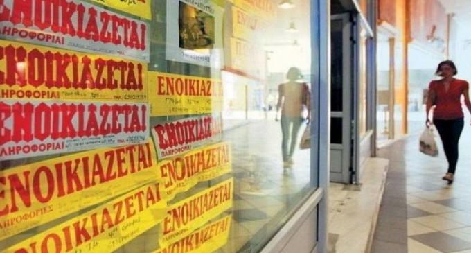 Φοιτητική στέγη: Ευκαιρίες σε Αθήνα, Θεσσαλονίκη – 20 χρήσιμες συμβουλές