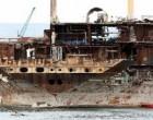 Διαλυτήριο πλοίων στη Σαλαμίνα: H κατατεθείσα κοινή ερώτηση βουλευτών ΣΥΡΙΖΑ μετά και το δημοσίευμα της ΚΟΙΝΩΝΙΚΗΣ