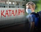 Μάνα που συμμετείχε σε κατάληψη σχολείου κατά της μάσκας… βρέθηκε με κορονοϊό! Είναι υπάλληλος του νοσοκομείου