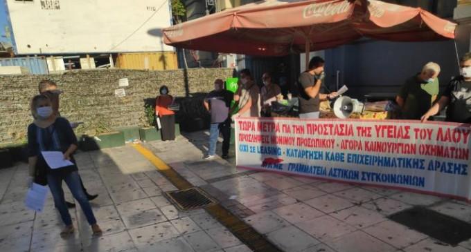 ΑΣΤΙΚΕΣ ΣΥΓΚΟΙΝΩΝΙΕΣ: Εξόρμηση σωματείων και φορέων στον ηλεκτρικό σταθμό του Πειραιά