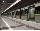 Θετικός στον κορωνοϊό οδηγός του Μετρό