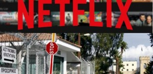 «Prison Break» α λα κυπριακά! Σε σειρά του Netflix οι Φυλακές