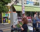Αντιφασιστική πορεία για τον Φύσσα στο Κερατσίνι (φωτο)