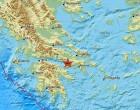 Σεισμός 4,2 Ρίχτερ «ταρακούνησε» την Αττική – Στις Αλκυονίδες το επίκεντρο