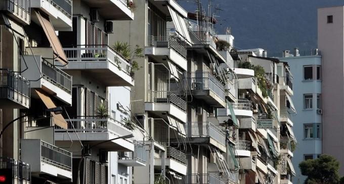 Μειωμένα ενοίκια: Λήγει η προθεσμία, τα δικαιολογητικά που απαιτούνται