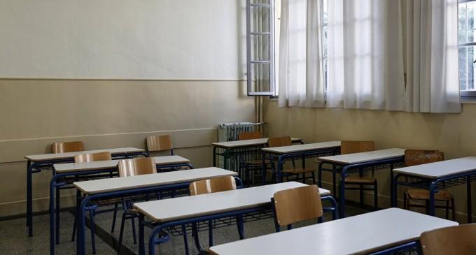 Ο Δήμος Κερατσινίου-Δραπετσώνας για το άνοιγμα των σχολείων