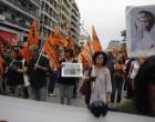 OΛΜΕ και ΟΕΝΓΕ ανακοίνωσαν 24ωρη απεργία στις 15 Οκτωβρίου