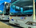 Νέα ΚΤΕΛ στους δρόμους της Αθήνας- Ποιες γραμμές ενισχύονται