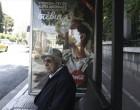Αναδρομικά συνταξιούχων: Τον Οκτώβριο μαζί με τις κύριες συντάξεις η καταβολή