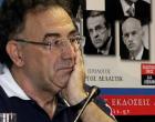 ΑΦΙΕΡΩΜΑ-Γιώργος Δελαστίκ (1952 – 2020): Η Ελλάδα πρώτο θύμα του Δ' Ράιχ (Βίντεο)