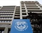 ΔΝΤ: Περισσότερη συμμετοχή στην ελάφρυνση του χρέους για τις φτωχές χώρες από τους ιδιώτες πιστωτές