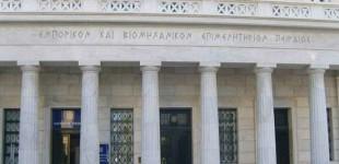 Το Ε.Β.Ε.Π. ενημερώνει για τη πρόσκληση και πρόκληση χρηματοδότησης συστάδων μέσω ΕΣΠΑ