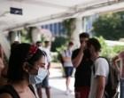 Ανοίγουν τις πύλες τους τα πανεπιστήμια – Tα απαραίτητα μέτρα προστασίας