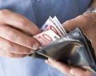 Αναδρομικά δύο ταχυτήτων τον Οκτώβριο – Γιατί είναι διαφορετικά τα ποσά επιστροφής σε συνταξιούχους ιδιωτικού και δημόσιου τομέα