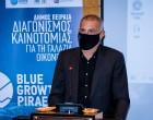 Blue Air: Συσκευή που «Αποστειρώνει» τον αέρα η νικήτρια ιδέα του διαγωνισμού καινοτομίας BLUE GROWTH του Δήμου Πειραιά (φωτο)