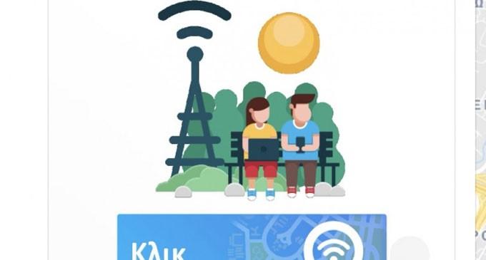 Ε-κεραίες: Mετρήσεις ακτινοβολίας στην περιοχή σας με ένα «κλικ» από το κινητό σας τηλέφωνο