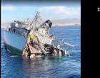 Συγκλονιστική φωτογραφία λίγο μετά το ατύχημα του πλοίου «Καλλιστώ» (φωτο)