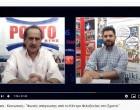 ΡΕΠΟΡΤΑΖ – Φωνές απόγνωσης για τη ΜΗ αποκομιδή απορριμμάτων από τη Δομή Φιλοξενίας Σχιστού