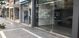 Αναστολή λειτουργίας των εμπορικών καταστημάτων την 1η Νοεμβρίου