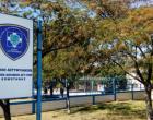 ΑΣΕΠ: Προσλήψεις στην αστυνομία – Η αίτηση σύμβασης ορισμένου χρόνου