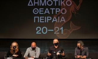 Η παρουσίαση του προγράμματος του Δημοτικού Θεάτρου Πειραιά
