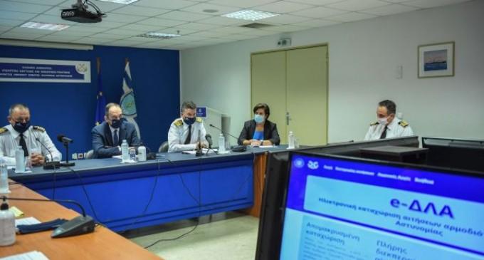 Νέα εποχή στην εξυπηρέτηση των πολιτών από τη Λιμενική Αστυνομία (e-ΔΛΑ)