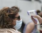 Θερμόμετρα υπερύθρων: Ενδέχεται να είναι ανακριβή στους ενήλικες