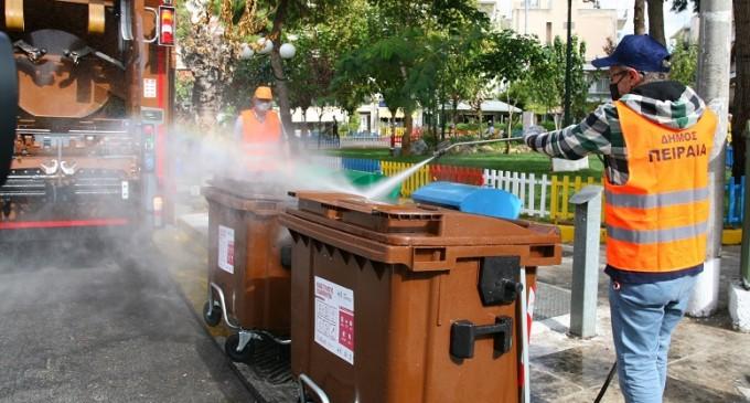 Δήμος Πειραιά: Επέκταση του προγράμματος συλλογής βιοαποβλήτων