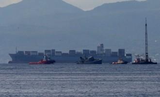 """Στις 11 Νοεμβρίου η απολογία του πλοίαρχου του """"Maersk Launceston"""""""