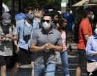 Κορωνοϊός: Αλλαγές στα μέτρα προστασίας από σήμερα στην Ελλάδα