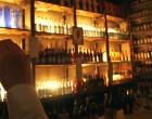 Πρόστιμο 5.000 ευρώ και τριήμερο λουκέτο σε μπαρ στον Πειραιά – Πρόστιμο 150 ευρώ και στους 16 πελάτες