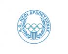 Νέοι Δραπετσώνας: Θέλουν τη νίκη στο ΕΑΚ Κορυδαλλού