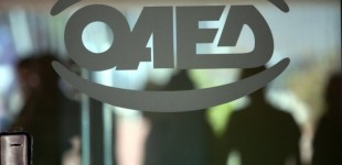 ΟΑΕΔ-επίδομα: Νέα δίμηνη παράταση για χιλιάδες ανέργους