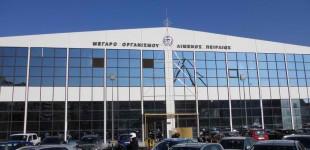 ΟΛΠ: Συμμετοχή στο διαδικτυακό Roadshow του Χρηματιστηρίου Αθηνών