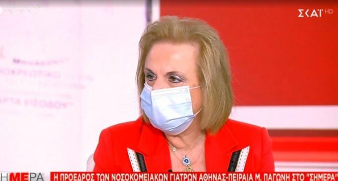 Πρόεδρος Ένωσης Ιατρών Νοσοκομείων Αθήνα – Πειραιά: «Ζητούμενο δεν είναι εάν θα γιορτάσουμε Χριστούγεννα…»