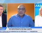Πρόεδρος γιατρών Πειραιά για κορωνοϊό: «Μήπως να ξαναδείξουμε τις εικόνες της Ιταλίας;» (βίντεο)
